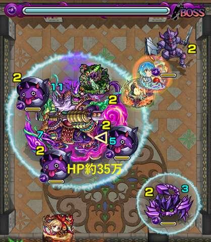 【モンスト】覇者の25階