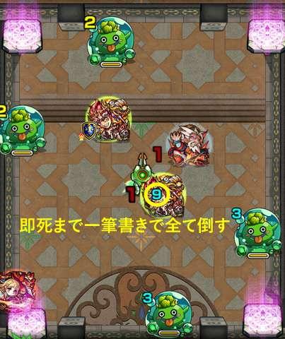 【モンスト】覇者の33階