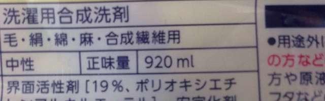 100均セリアの洗剤詰め替えボトル