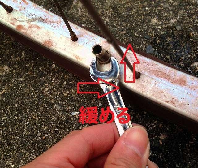 自転車のパンクを自分で修理する方法