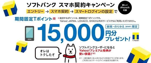 f:id:tomoyukitomoyuki:20171220063523j:plain