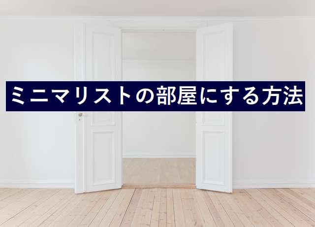f:id:tomoyukitomoyuki:20171221101839j:plain