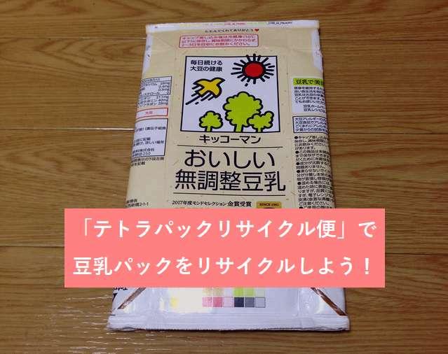 f:id:tomoyukitomoyuki:20180423114548j:plain