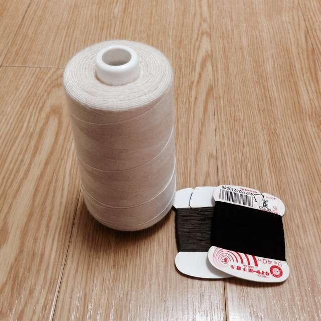 手縫いの雑巾の作りかた