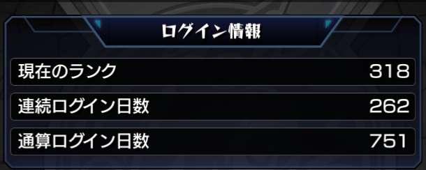 f:id:tomoyukitomoyuki:20180509203723j:plain