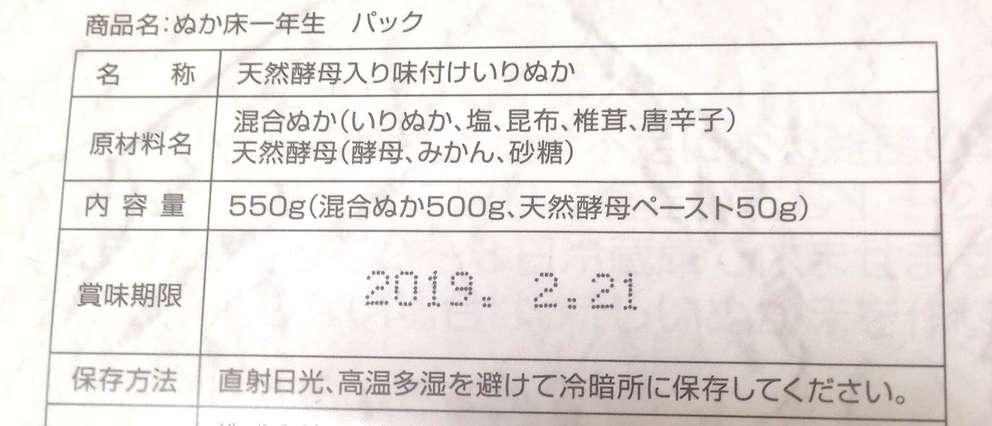 f:id:tomoyukitomoyuki:20180610180202j:plain