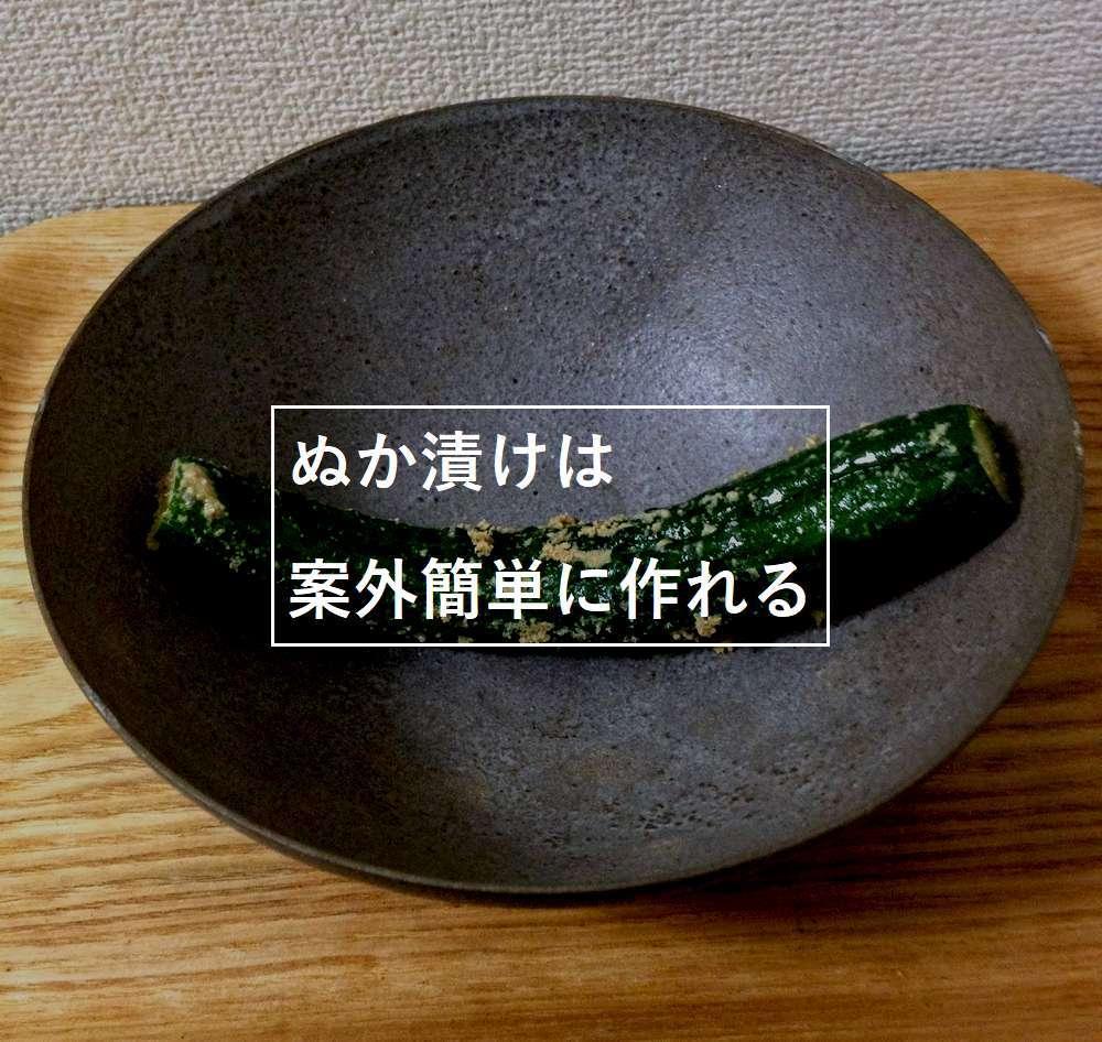 f:id:tomoyukitomoyuki:20180610190402j:plain
