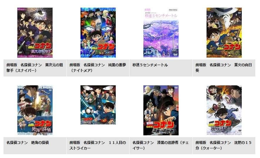 AniTubeが閉鎖してみれない!代わりのおすすめサイト「TSUTAYA TV」