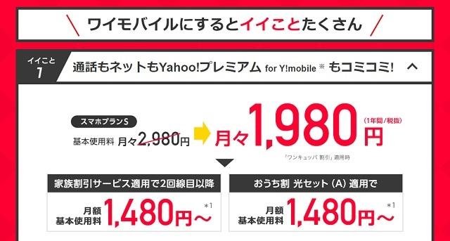f:id:tomoyukitomoyuki:20180701153158j:plain