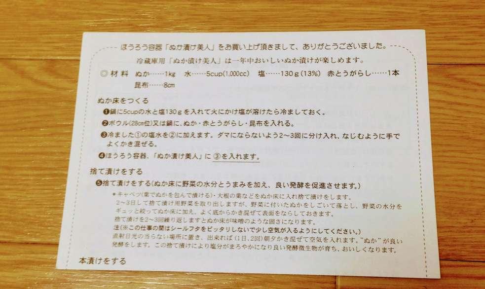 f:id:tomoyukitomoyuki:20180719235201j:plain