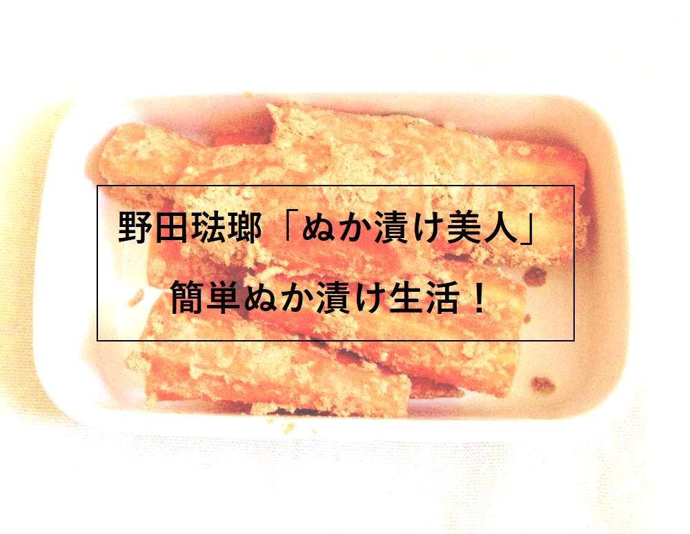 f:id:tomoyukitomoyuki:20180720004907j:plain