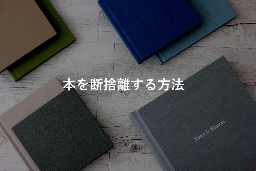 f:id:tomoyukitomoyuki:20180816133810j:plain