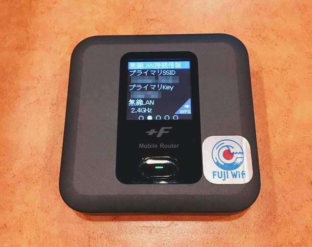 FUJI Wifiのモバイルルーター「FS030W」の詳細な設定方法