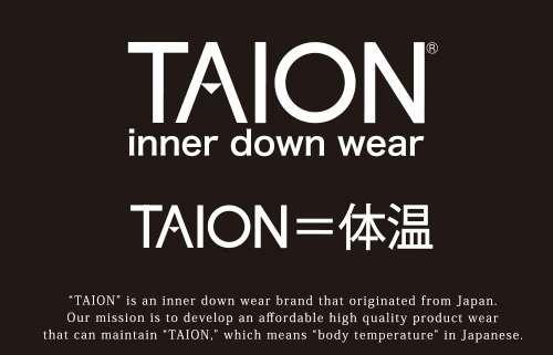TAIONのインナーダウンも安くておすすめ