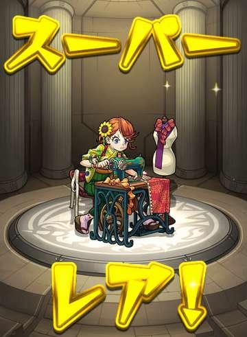 f:id:tomoyukitomoyuki:20181127171931j:plain