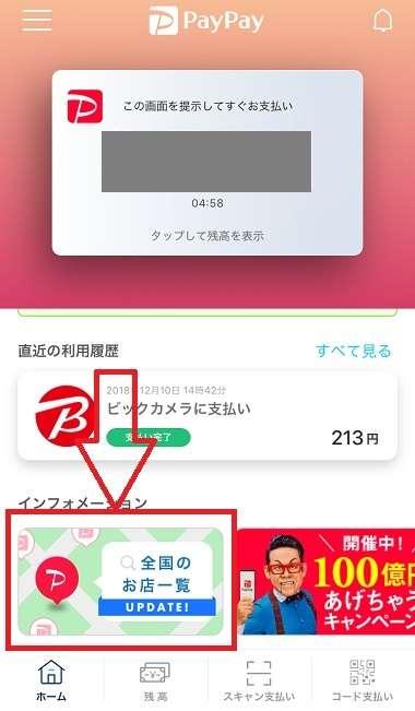 f:id:tomoyukitomoyuki:20181213160946j:plain