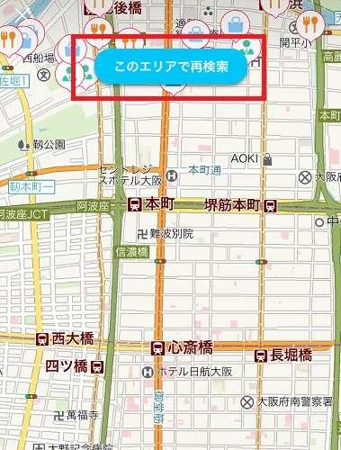 f:id:tomoyukitomoyuki:20181213161535j:plain