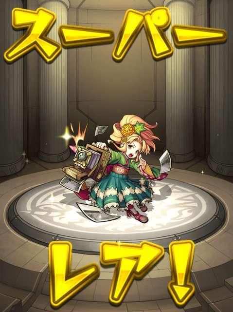 f:id:tomoyukitomoyuki:20190105170117j:plain