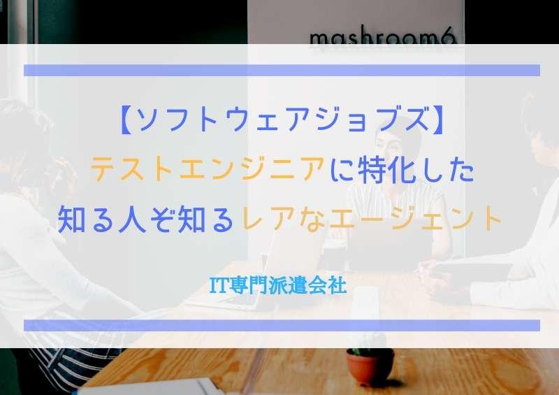 f:id:tomoyukitomoyuki:20190115192149j:plain