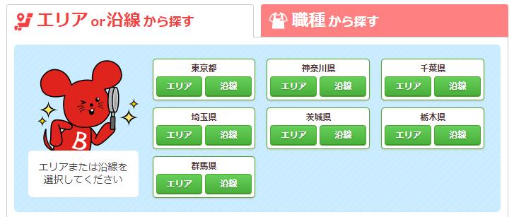 f:id:tomoyukitomoyuki:20190121234425p:plain