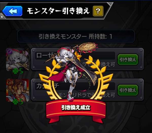 f:id:tomoyukitomoyuki:20190130151202j:plain