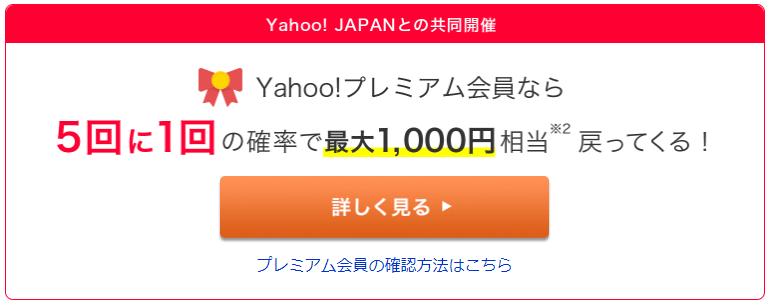 f:id:tomoyukitomoyuki:20190221202732p:plain
