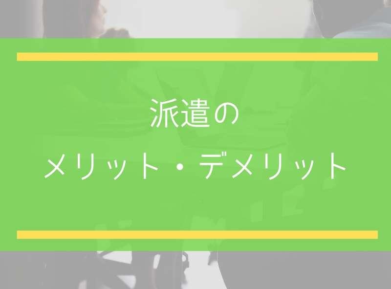 f:id:tomoyukitomoyuki:20190302164022j:plain