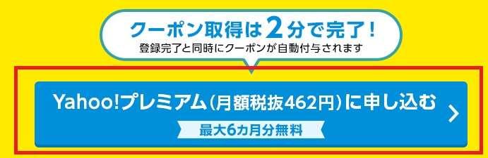 f:id:tomoyukitomoyuki:20190401170259j:plain