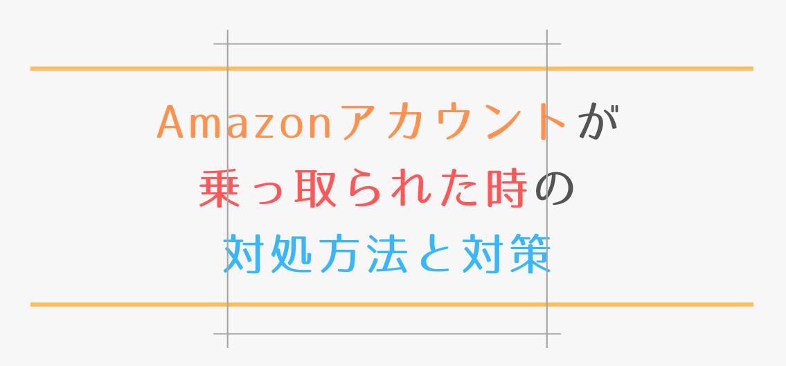 f:id:tomoyukitomoyuki:20190616190356p:plain