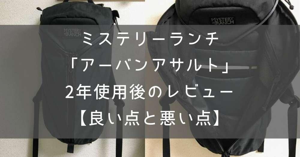 f:id:tomoyukitomoyuki:20190815203504j:plain