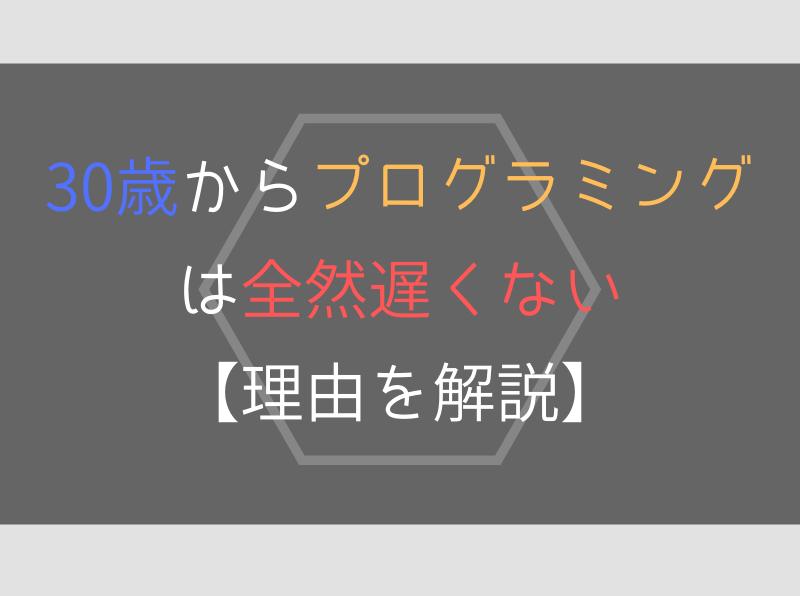 f:id:tomoyukitomoyuki:20190820151326p:plain