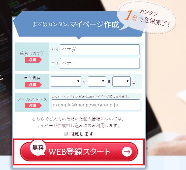 f:id:tomoyukitomoyuki:20190822170056p:plain
