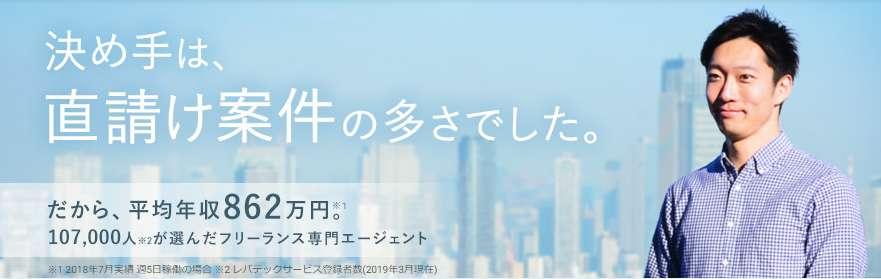 f:id:tomoyukitomoyuki:20190826174335j:plain