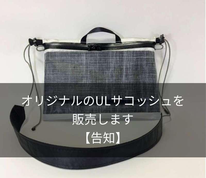 f:id:tomoyukitomoyuki:20191009180223j:plain
