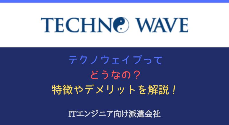 f:id:tomoyukitomoyuki:20191028123251p:plain