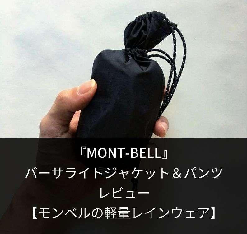 f:id:tomoyukitomoyuki:20191029180052j:plain