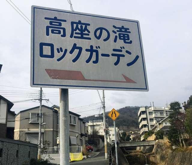 f:id:tomoyukitomoyuki:20200128175801j:plain