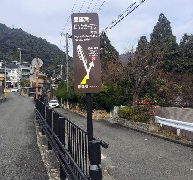 f:id:tomoyukitomoyuki:20200128175846j:plain
