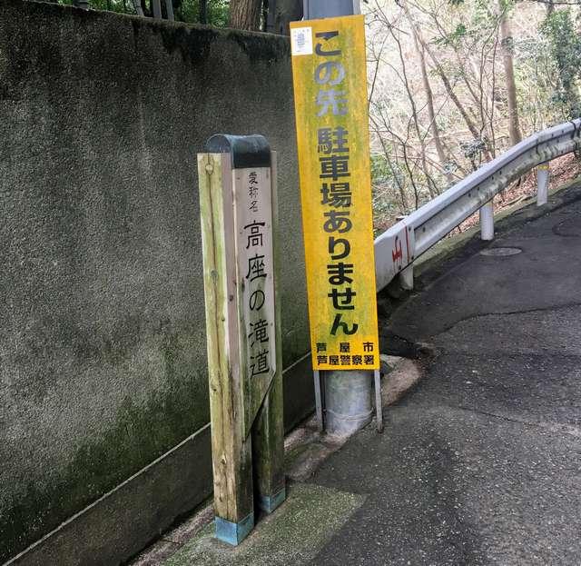 f:id:tomoyukitomoyuki:20200128180453j:plain