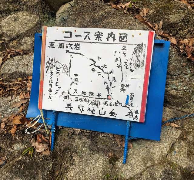 f:id:tomoyukitomoyuki:20200128182437j:plain
