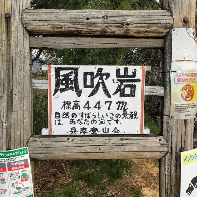 f:id:tomoyukitomoyuki:20200128190412j:plain