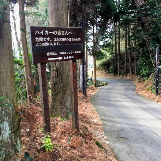 f:id:tomoyukitomoyuki:20200128192533j:plain
