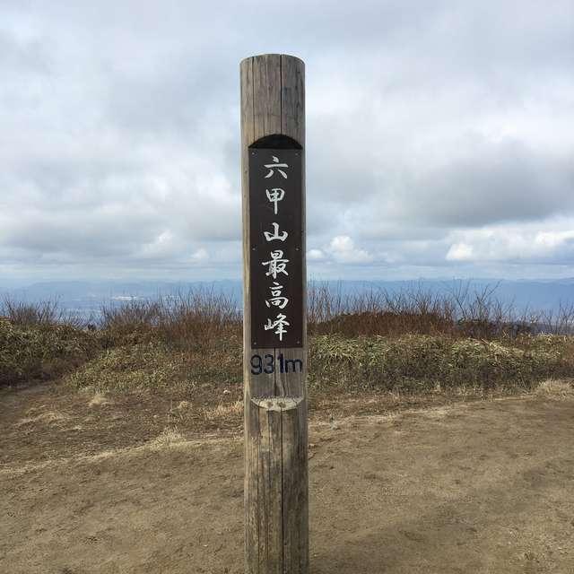 f:id:tomoyukitomoyuki:20200128203412j:plain