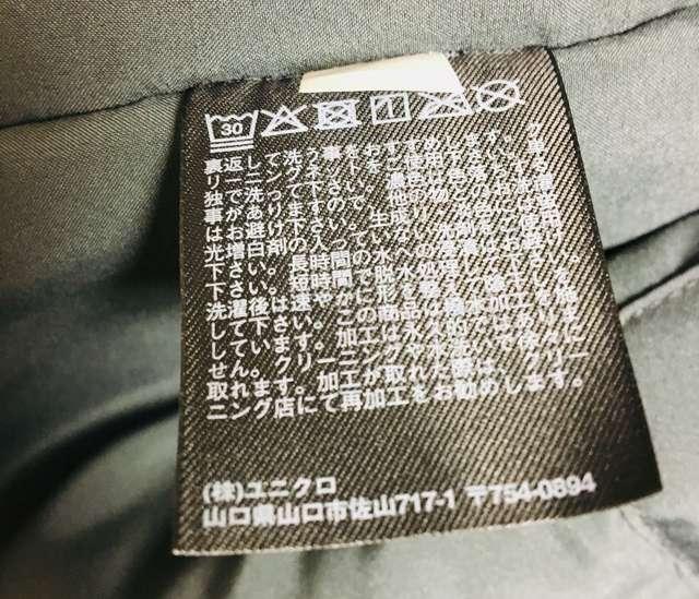 f:id:tomoyukitomoyuki:20200211175231j:plain