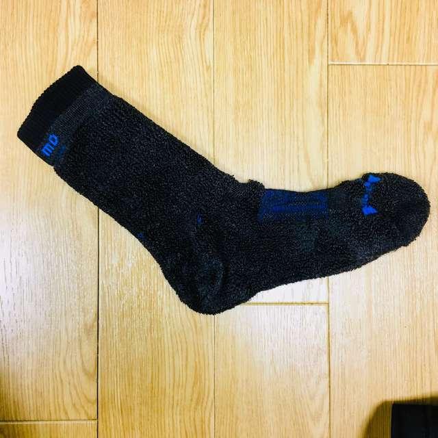 f:id:tomoyukitomoyuki:20200212173007j:plain