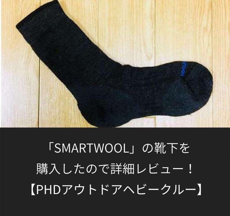 f:id:tomoyukitomoyuki:20200212183113j:plain