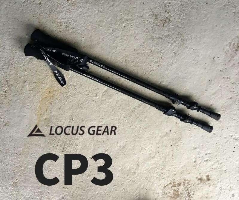 【初心者におすすめ】ローカスギア「CP3」はコスパのいい軽量トレッキングポール!