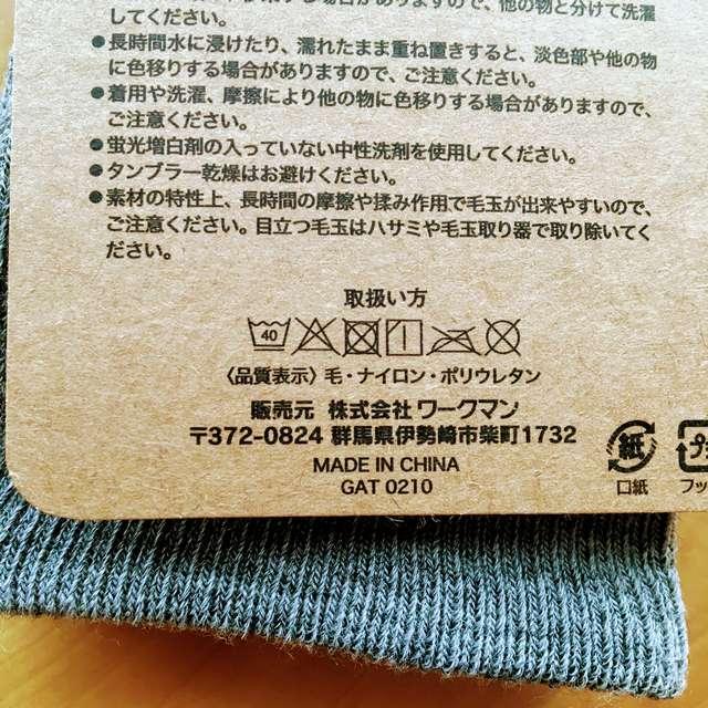 f:id:tomoyukitomoyuki:20200322162451j:plain