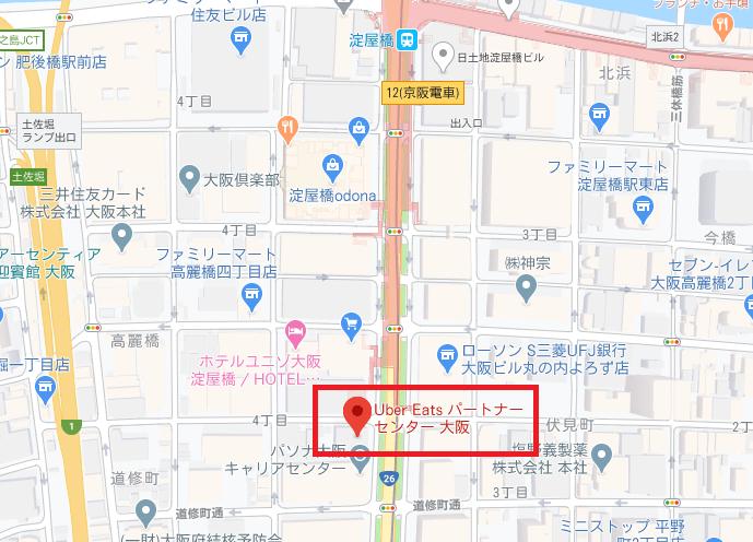f:id:tomoyukitomoyuki:20200508120149p:plain