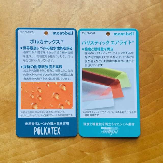 f:id:tomoyukitomoyuki:20200508164955j:plain